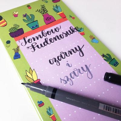Tombow Fudenosuke brush pen