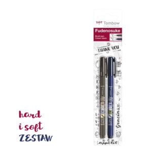 brush pen kaligrafia